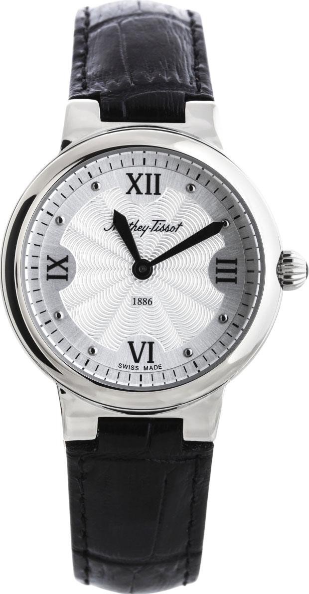 Женские часы Mathey-Tissot D138ALS все цены