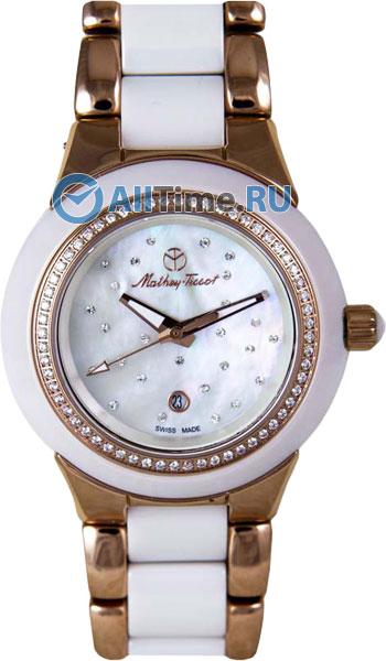 Женские часы Mathey-Tissot D1807PF