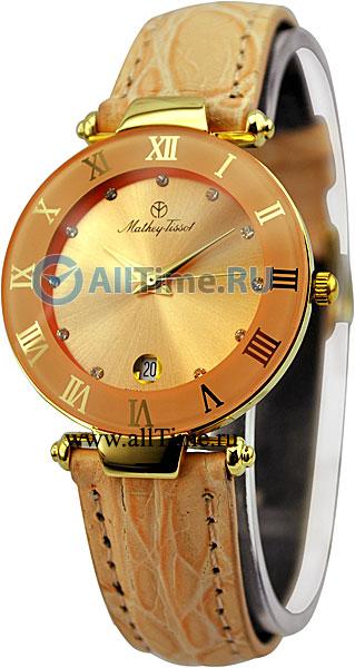 щадящий при часы женские наручные швейцария тиссот купить в том случае