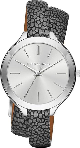 Женские часы Michael Kors MK2475