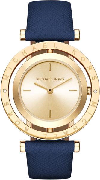 Женские часы Michael Kors MK2526