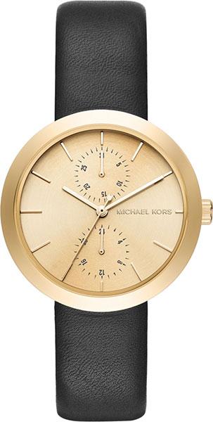 Женские часы Michael Kors MK2574-ucenka