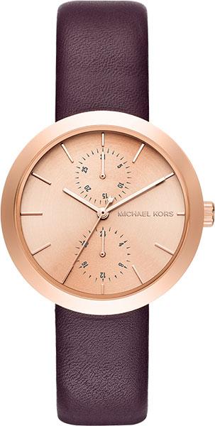 цена на Женские часы Michael Kors MK2575-ucenka