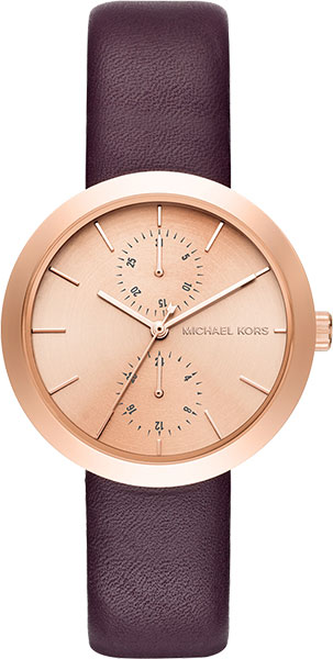 Женские часы Michael Kors MK2575 от AllTime