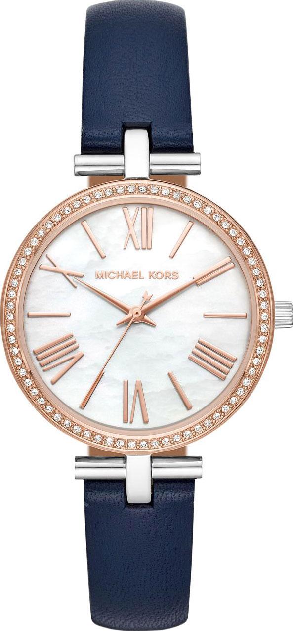 Женские часы Michael Kors MK2833
