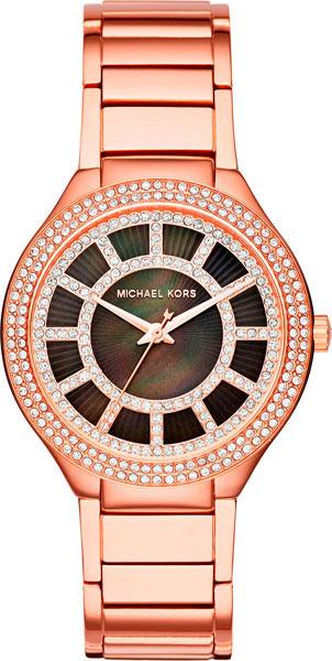 Женские часы Michael Kors MK3397-ucenka