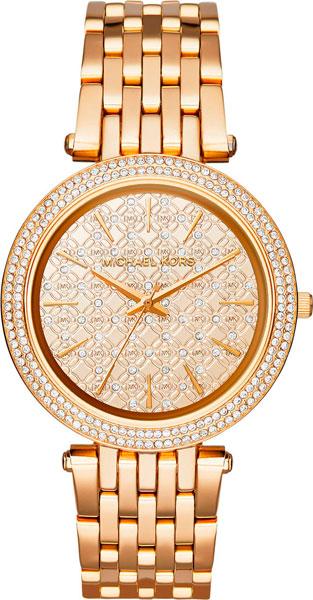 Женские часы Michael Kors MK3398 все цены