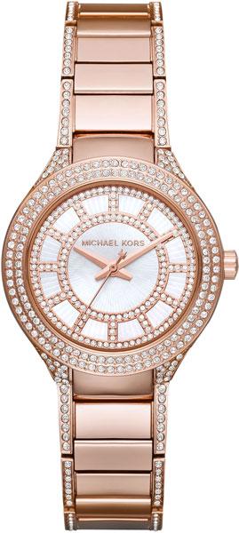 Женские часы Michael Kors MK3443