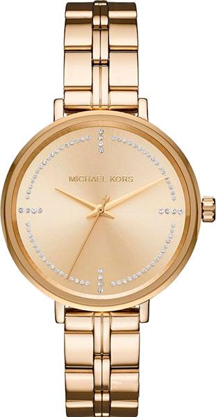 Купить Женские Часы Michael Kors Mk3792