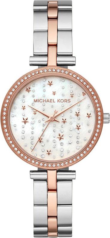 Женские часы Michael Kors MK4452