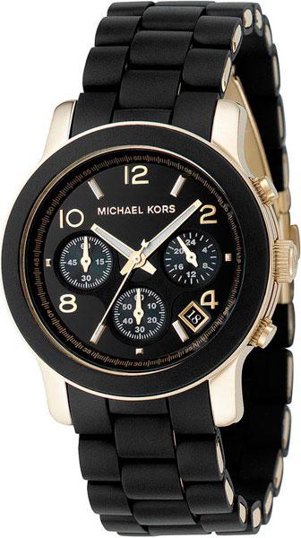 Купить со скидкой Женские часы Michael Kors MK5191