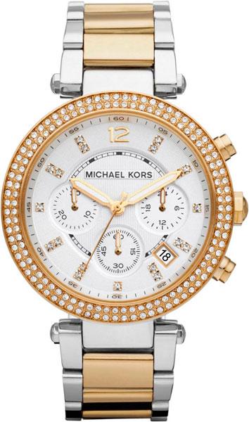 Женские часы Michael Kors MK5626 michael kors mk5626