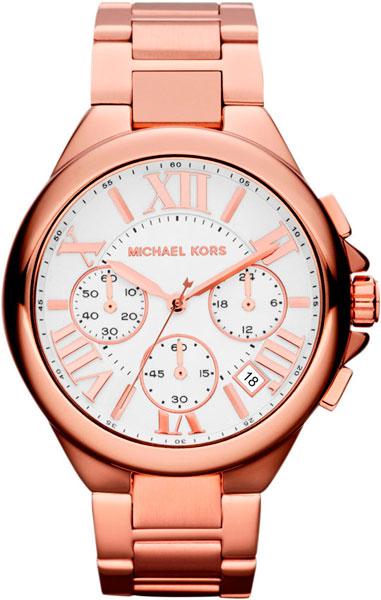 Женские часы Michael Kors MK5757