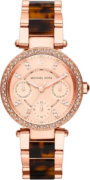 Женские часы Michael Kors MK5841