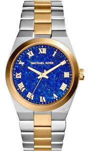 Женские часы Michael Kors MK5893-ucenka