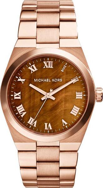 Женские часы Michael Kors MK5895-ucenka
