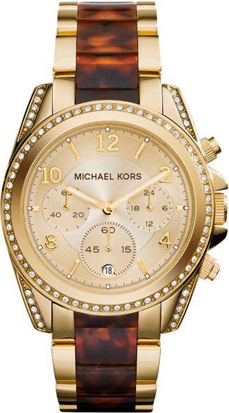 Женские часы Michael Kors MK6094-ucenka