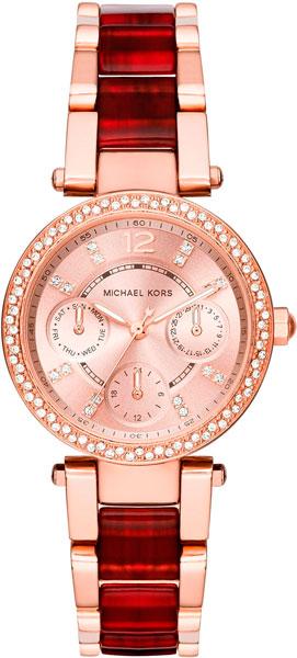 Женские часы Michael Kors MK6239