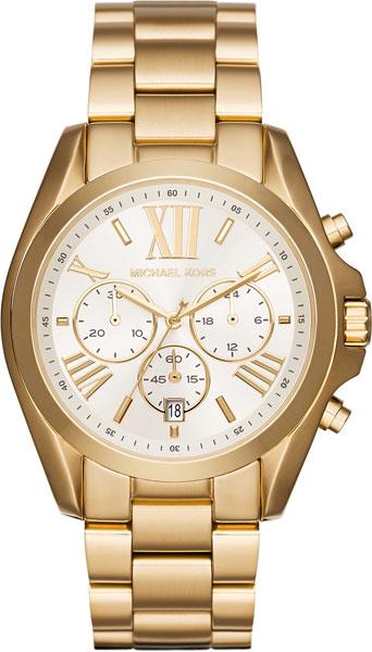 цена Женские часы Michael Kors MK6266-ucenka онлайн в 2017 году