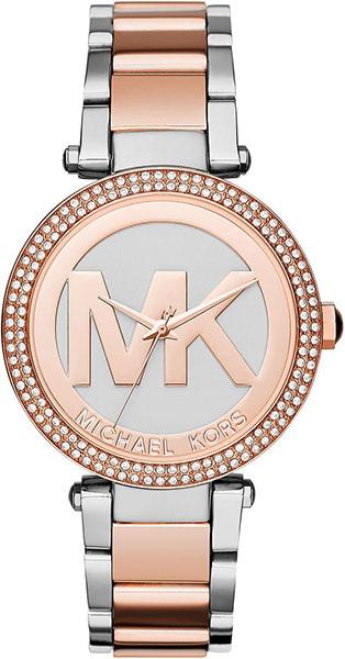 Женские часы Michael Kors MK6314 все цены