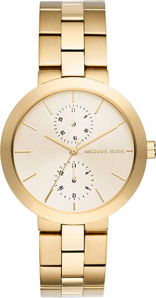 лучшая цена Женские часы Michael Kors MK6408-ucenka