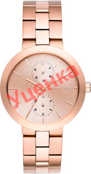 купить Женские часы Michael Kors MK6409-ucenka по цене 14100 рублей