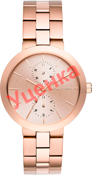 Женские часы Michael Kors MK6409-ucenka