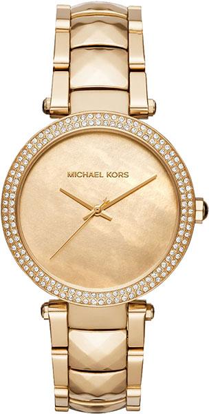 Женские часы Michael Kors MK6425