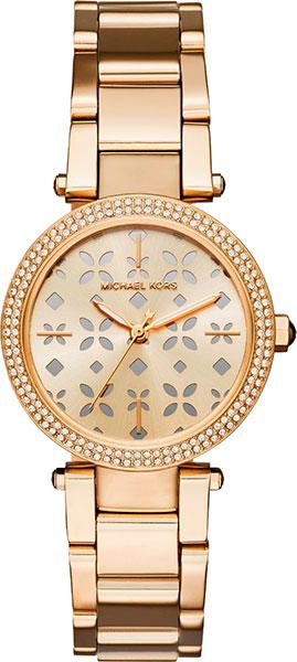 Женские часы Michael Kors MK6469