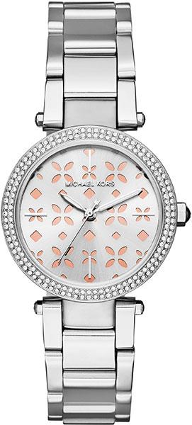 Женские часы Michael Kors MK6483