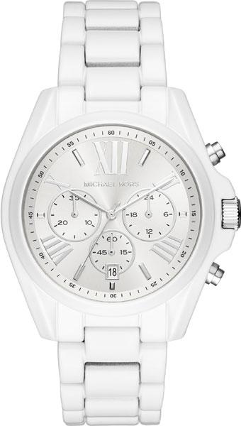 Женские часы Michael Kors MK6585-ucenka
