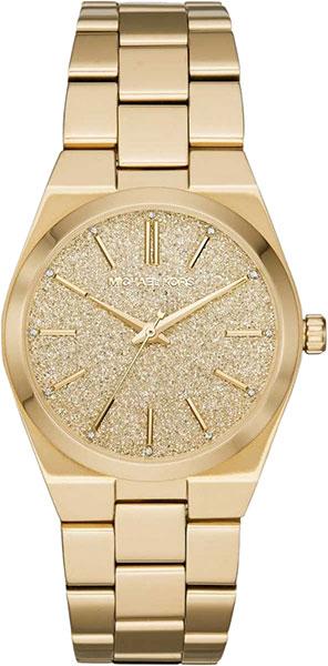 Фото «Наручные часы Michael Kors MK6623»
