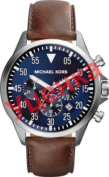 Мужские часы Michael Kors MK8362-ucenka