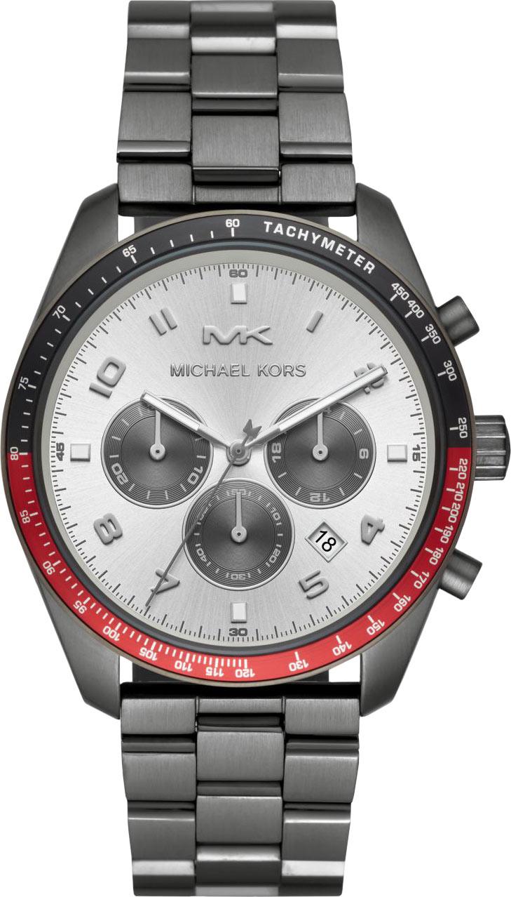 Мужские часы Michael Kors MK8683