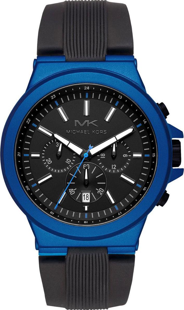 Мужские часы Michael Kors MK8761