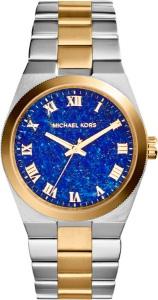 Часы Michael Kors MK5893-ucenka Часы Jacques Lemans LP-123A