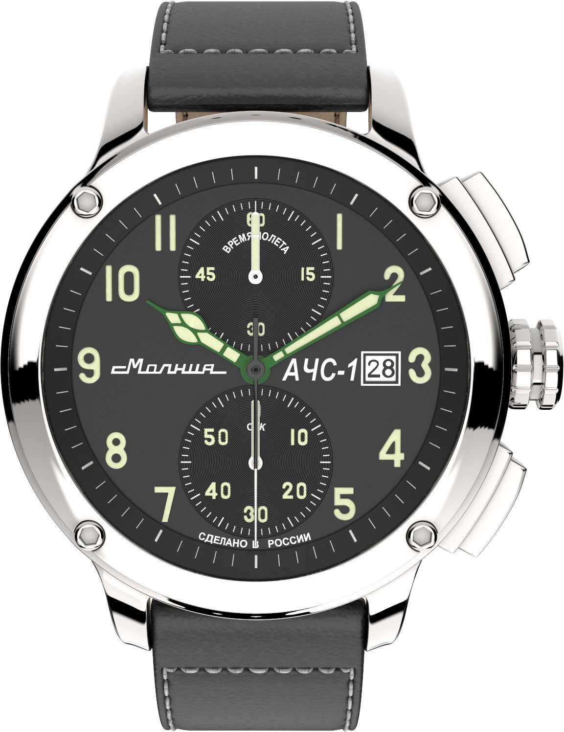 цена на Мужские часы Молния 0010101-2.0-m