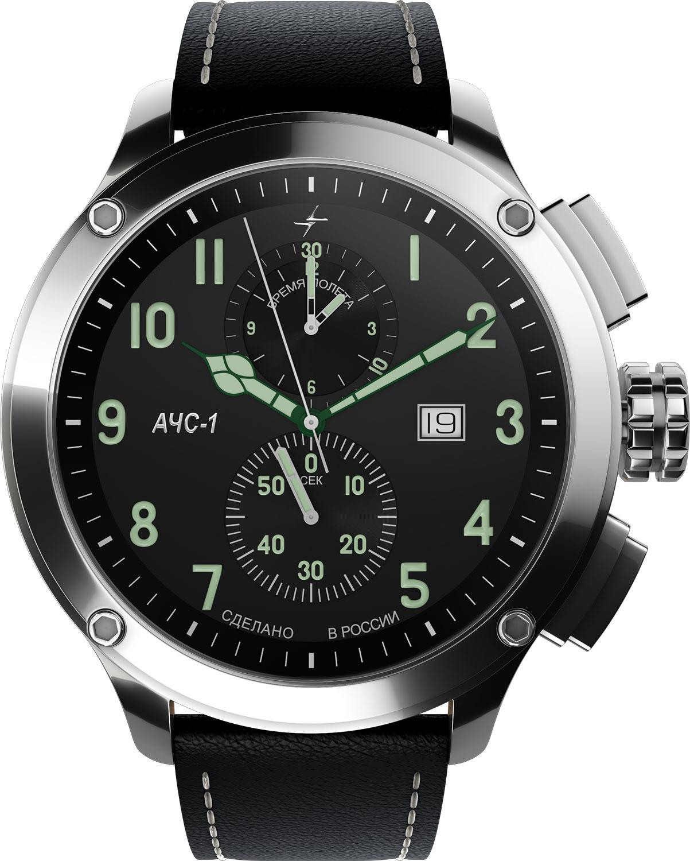 Мужские часы Молния 0010101-3.0-m
