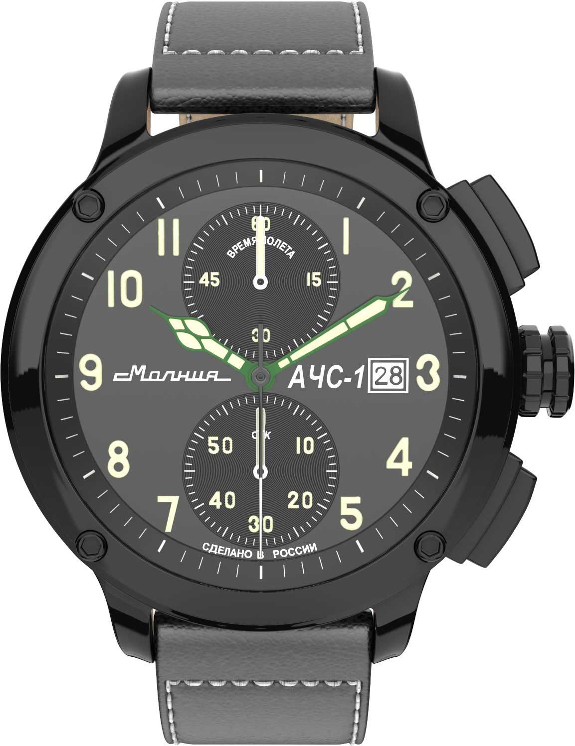 Мужские часы Молния 0010102-2.0-m