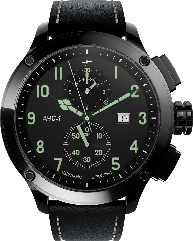Мужские часы Молния 0010104-3.0-m
