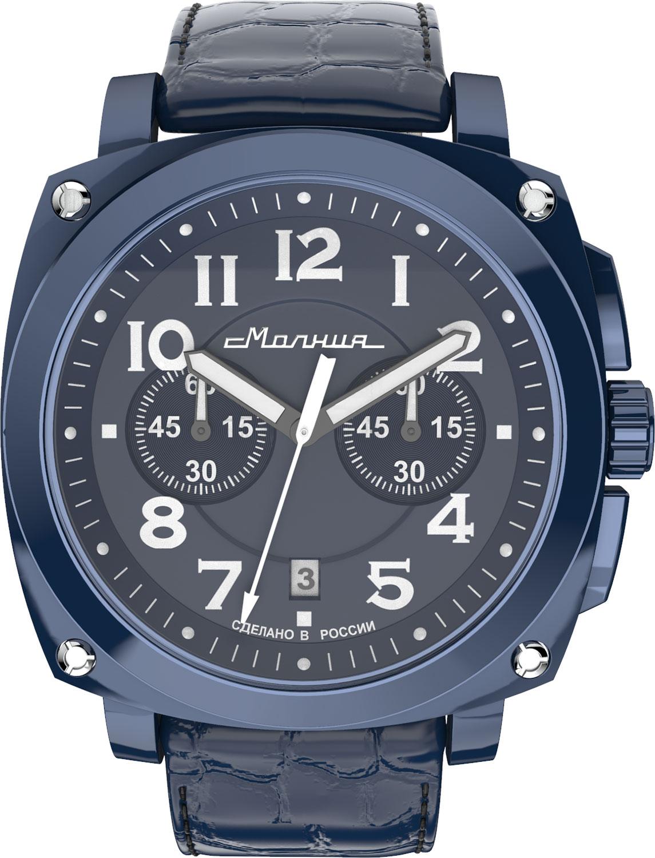 Мужские часы Молния 0020110-m