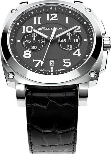 Мужские часы Молния 0020111-m-ucenka все цены