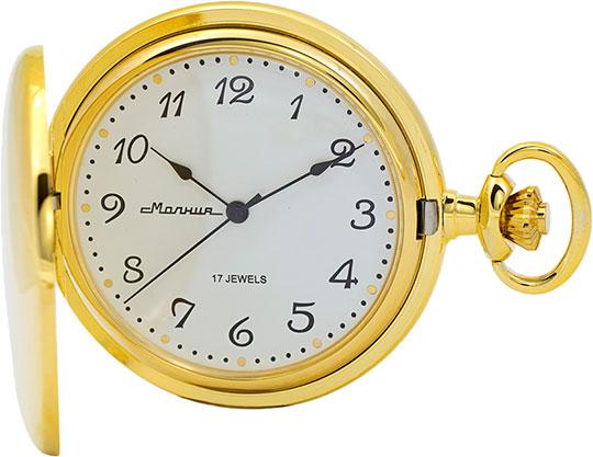 Мужские часы Молния 0030103-m карманные часы boegli m 30