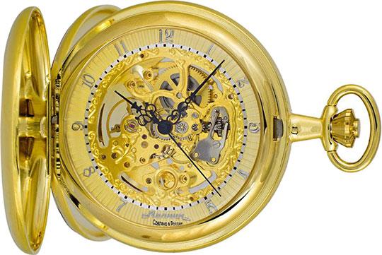 Мужские часы Молния 0030105-m
