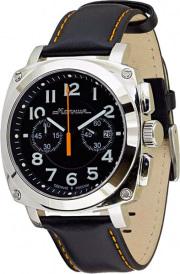 Стоимость часы наручные молния больше часы миллиона стоимостью