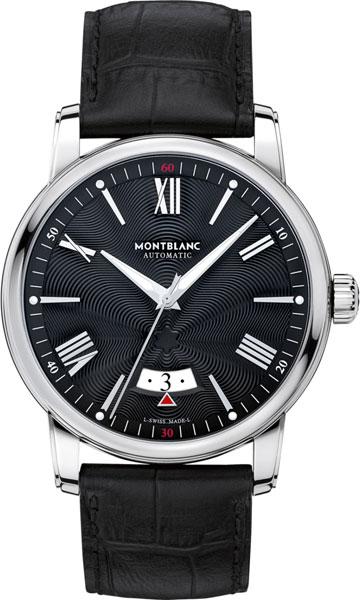 швейцарские часы купить с доставкой