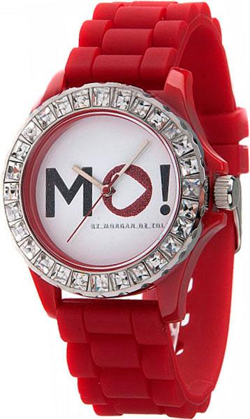 где купить Женские часы Morgan M1120R по лучшей цене