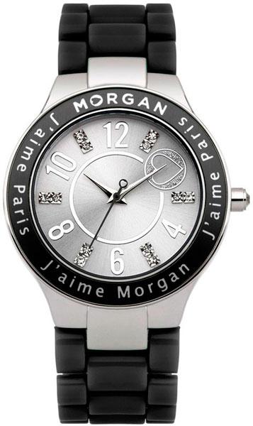 Женские часы Morgan M1146B