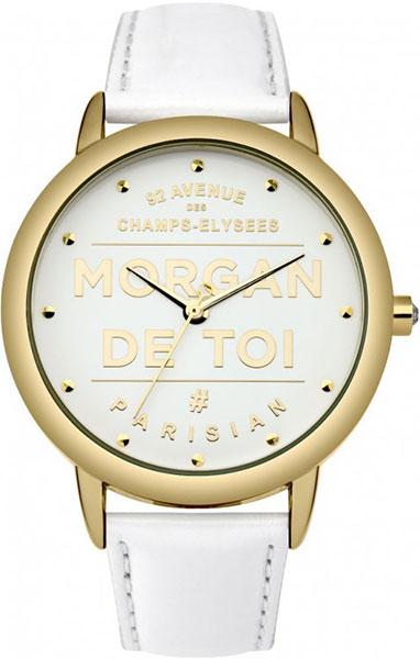 Женские часы Morgan M1259WG джемпер morgan morgan mo012ewvac77