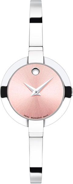 Женские часы Movado 0606596-m movado museum classic 0606503